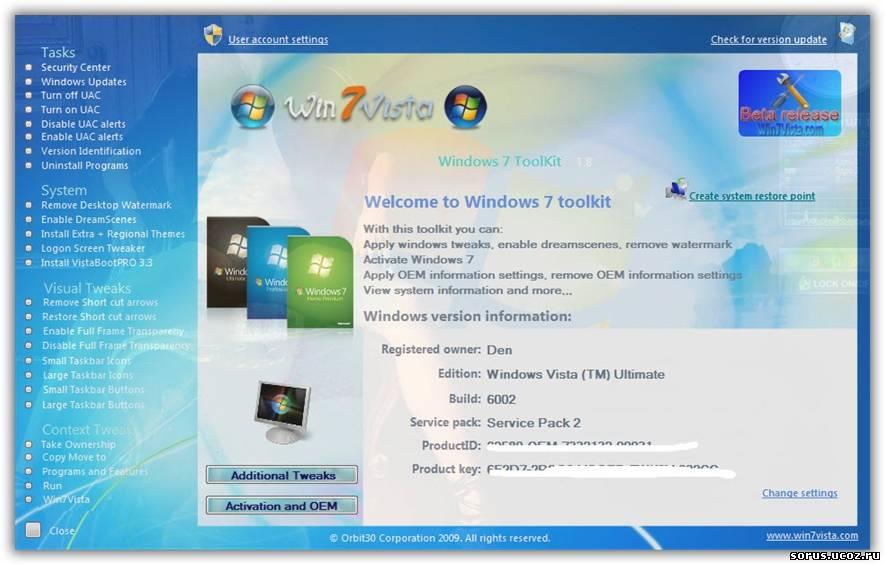 Активация Windows XP - Скачать windows бесплатно. хруст в.