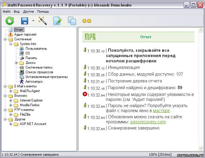 Icq password recovery - скачать бесплатно icq - на mydiv net.