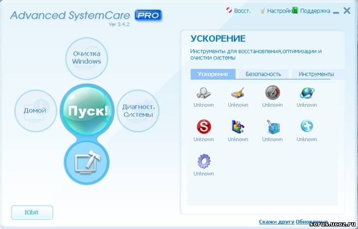 SystemCare crack, ?Advanced? SystemCare serial, license key gibi