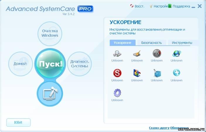 Windows'unuzu 1 tıklamayla tamir edin ve koruyun. Advanced SystemCare