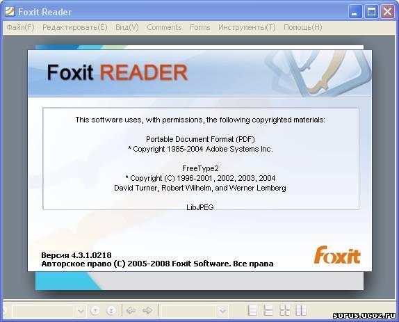 ПРОГРАММА ДЛЯ ПРЕОБРАЗОВАНИЯ СКАНИРОВАННОГО ТЕКСТА FOXIT READER 4.3 СКАЧАТЬ БЕСПЛАТНО