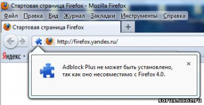 ADBLOCK PLUS 1.9.1 FOR GOOGLE CHROME OPERA РУС FREE СКАЧАТЬ БЕСПЛАТНО