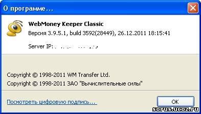 Wm keeper winpro как пользоваться