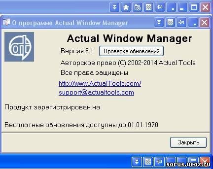 Как окно сделать поверх всех окон windows 54