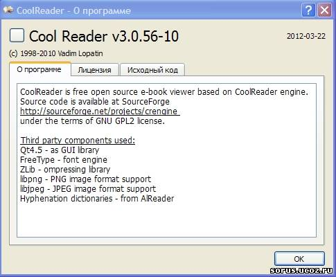 Как Запустить Установку Cool Reader На Android