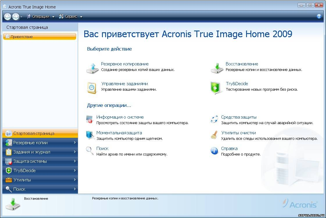 Acronis True Image Home 2009 12.0.0.9709 Full. PC protection back up