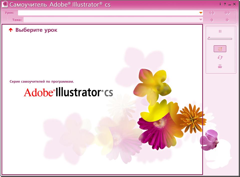 Adobe cc cs6 cs5  3127  90f4  6769  8702  675e bt  6d93  675e
