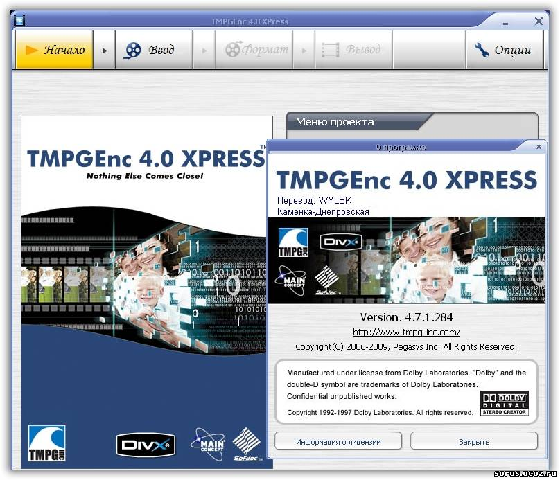tmpgenc 4.0 xpress 4.2.3.193