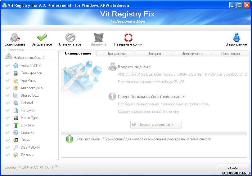 Vit Registry Fix 9.8 Pro.