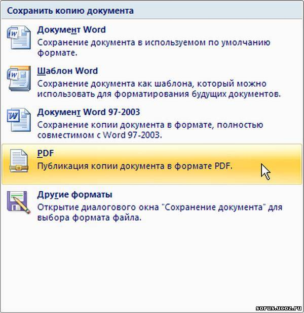 Aug 15, 2008 i hav downloaded ms office home/student 2007 from online