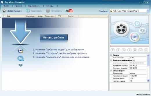 Download koyote free video converter gt;gt