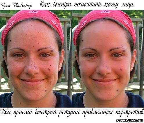 Как сделать свое лицо постарше