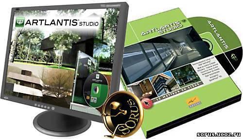 Artlantis Studio 3.0 3