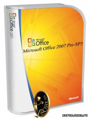 Дополнение к офису 2003 docx скачать