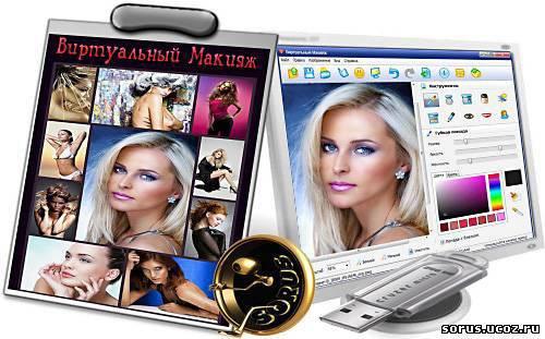 Portable makeup