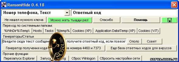 kodi-udaleniya-pornosaytov