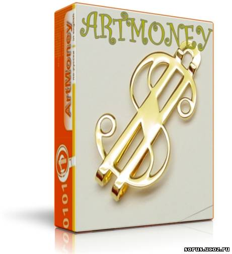ArtMoney 7.4 Pro + keygen.