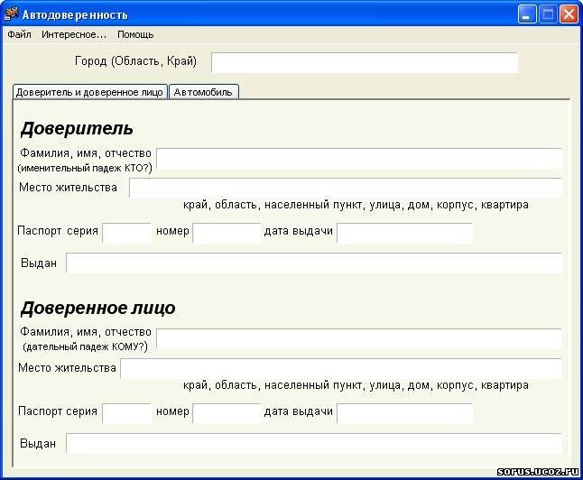 почта россии бланки накладная ф-23