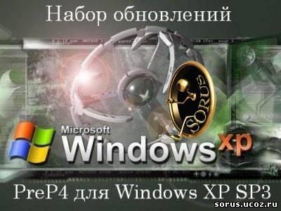 http://sorus.ucoz.ru/