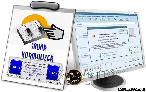 Скачать программа для сжатия аудио русскую