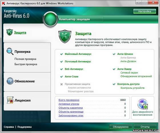 Программа Дозвона Для Vista