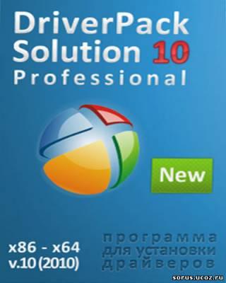 Blackberry Desktop Software Windows 8 X64 Iso