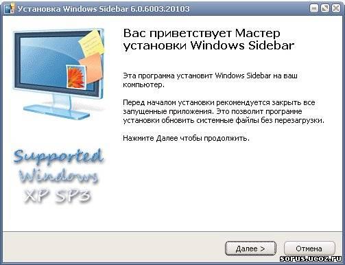 Windows xp старый dos. Abandonware, старые игры и программы.