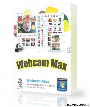 Скачать бесплатноWebcamMax 7.2.6.8 на Bigmany.net.ua.