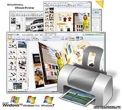 программа печати фотографий - фото 2