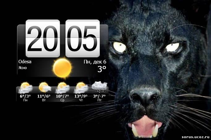 Погода в курганской области в сафакулево на
