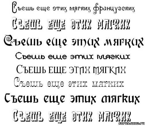 Русский так и с русского на арабский