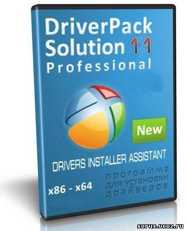 скачать drivers installer assistant - помощник установки драйверов