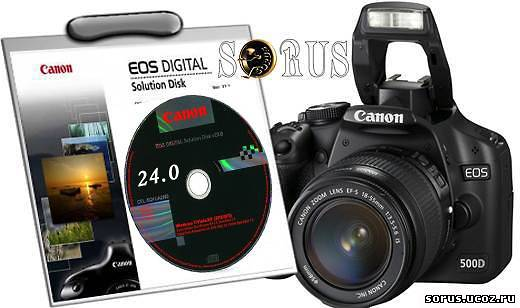 Canon EOS DIGITAL Solution Disk 24.0 Free Rus - �����