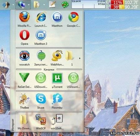 скачать значки для windows xp: