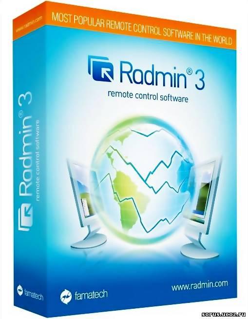 Radmin(FULL) 3.4 RePack EN/RU.