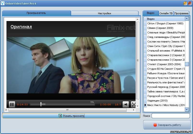 Скачать Программы На Андроид Для Просмотра Видео