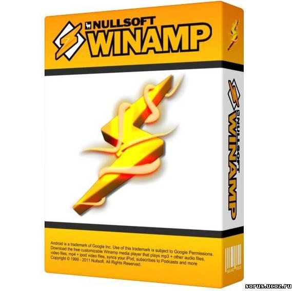 Новые Игры. Свежие видео фильмы. Winamp Pro v5.622 Build 3189 Final + Por