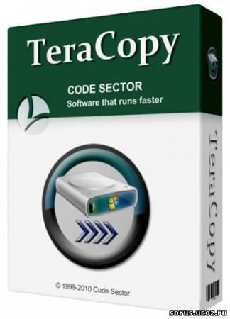 Скачать программу для копирования файлов. Программы для копирования