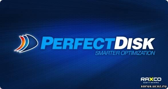 Скачать Raxco PerfectDisk Pro/Server 12.5 Build 312 HF10 Final RePack