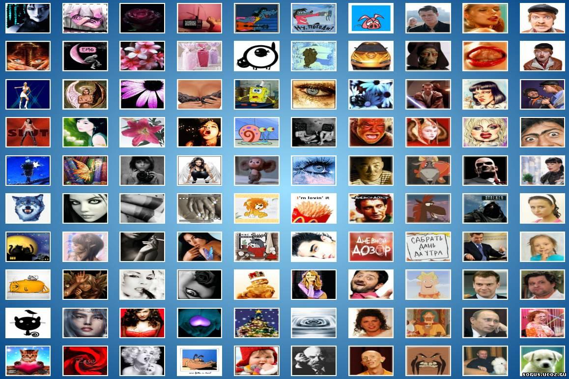 анимированные аватарки для аськи:: pictures11.ru/animirovannye-avatarki-dlya-aski.html