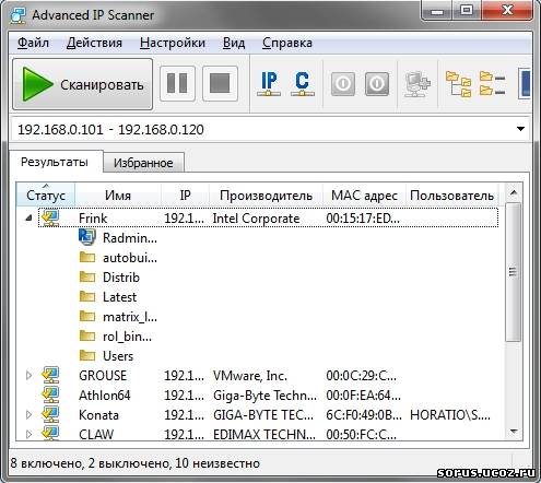 advanced ip scanner 2.2.224