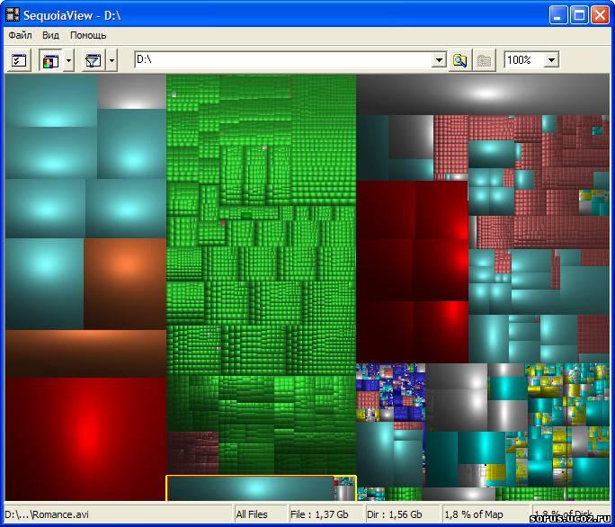 скачать цветовая схема windows 7.