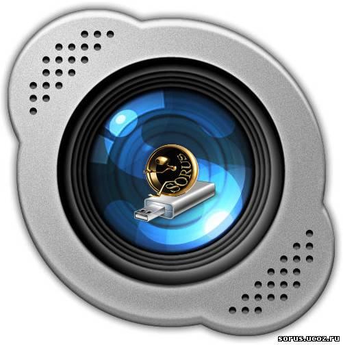Драйвера Для Веб Камеры Trust Lens Скачать Бесплатно