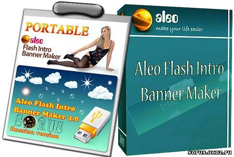 Как сделать анимированный баннер в flash