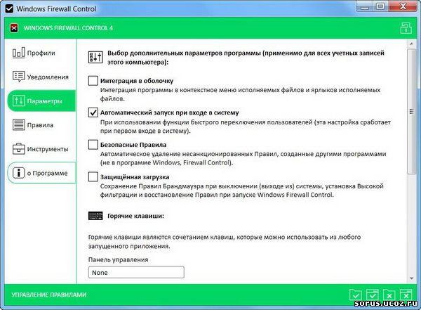 Windows 8 Firewall Control Rus