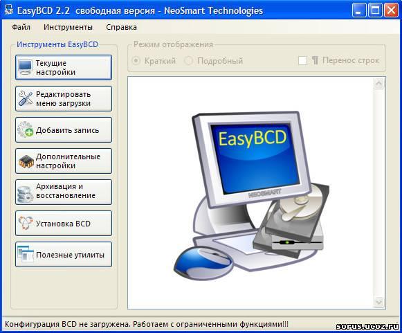 Easybcd Rus скачать для Windows XP