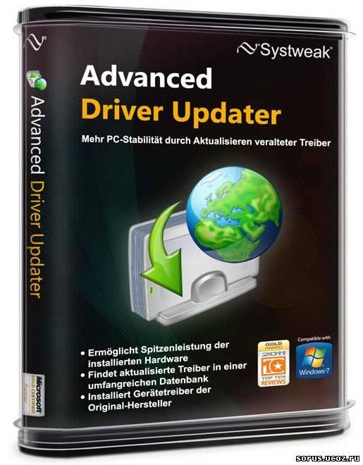 Скачать ключ для driver updater 2 кряк для driver updater 2 0.