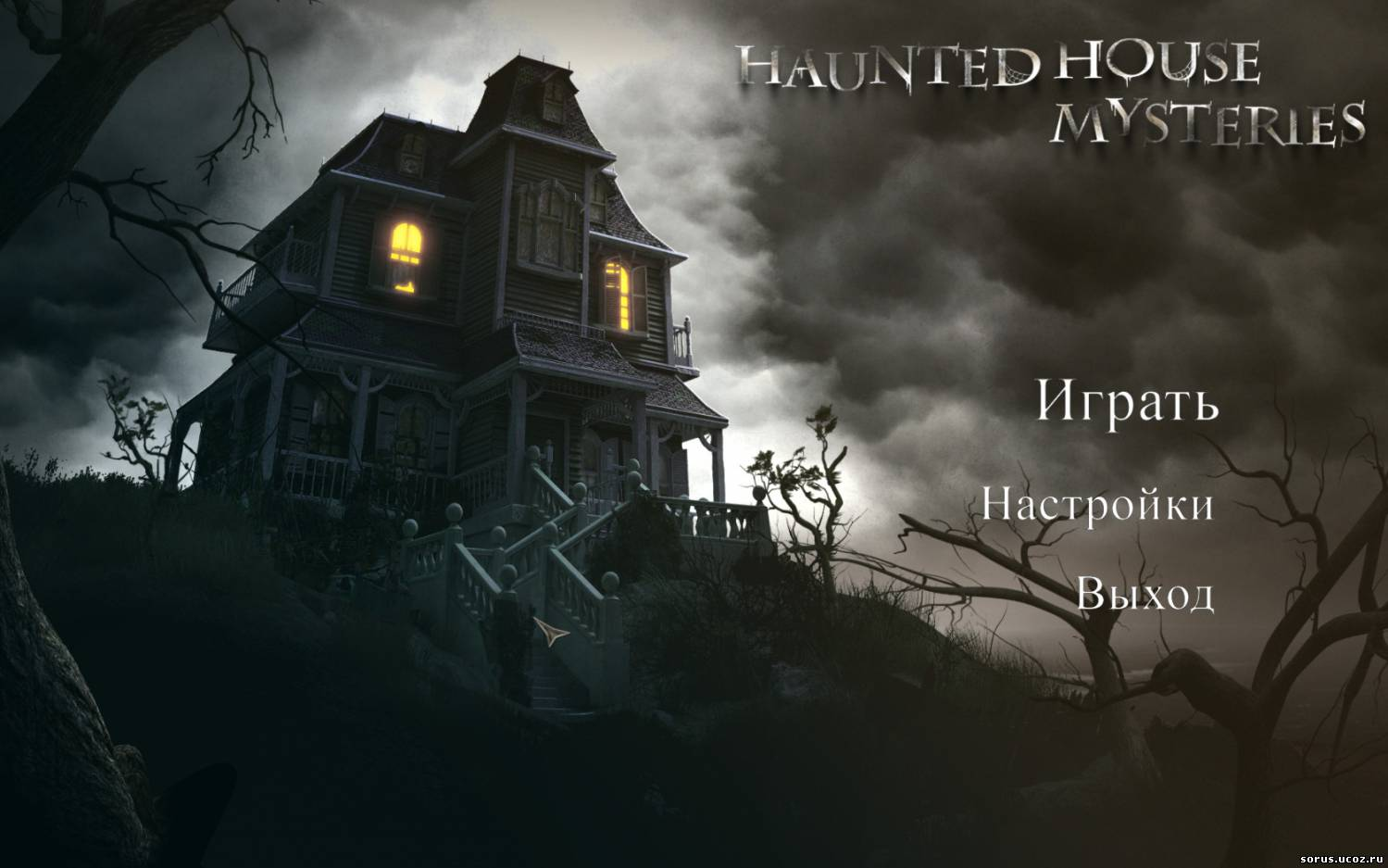 """essay autobiography haunted house The haunted mind of shirley meticulously researched biography, """"a rather haunted life,"""" ruth franklin sets out to with the headline """"haunted houses."""