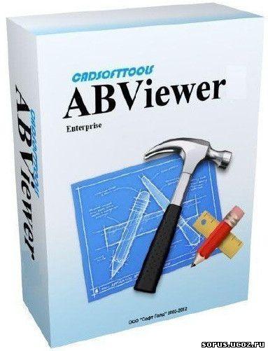 Ускорение винчестера (жёсткого диска) в windows vista. ABViewer Enterprise