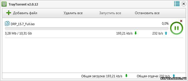 UTorrent - скачать бесплатно uTorrent 3 4 5 Build 41865